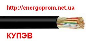 кабель кввг 19х1.0 цена