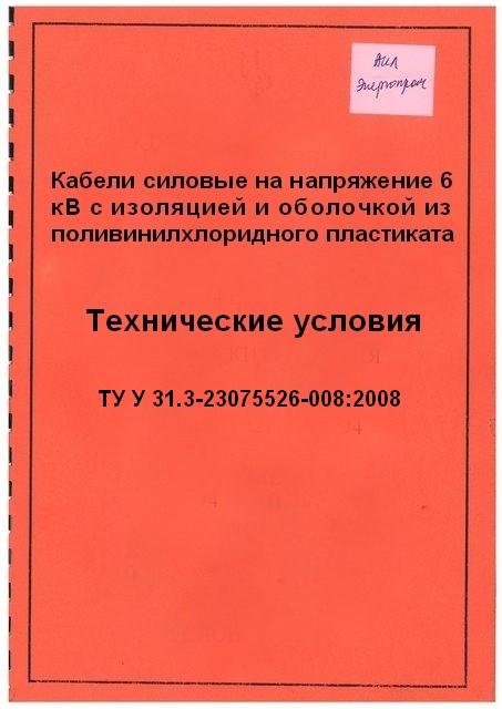ввгнг-frls 3x1.5 этм